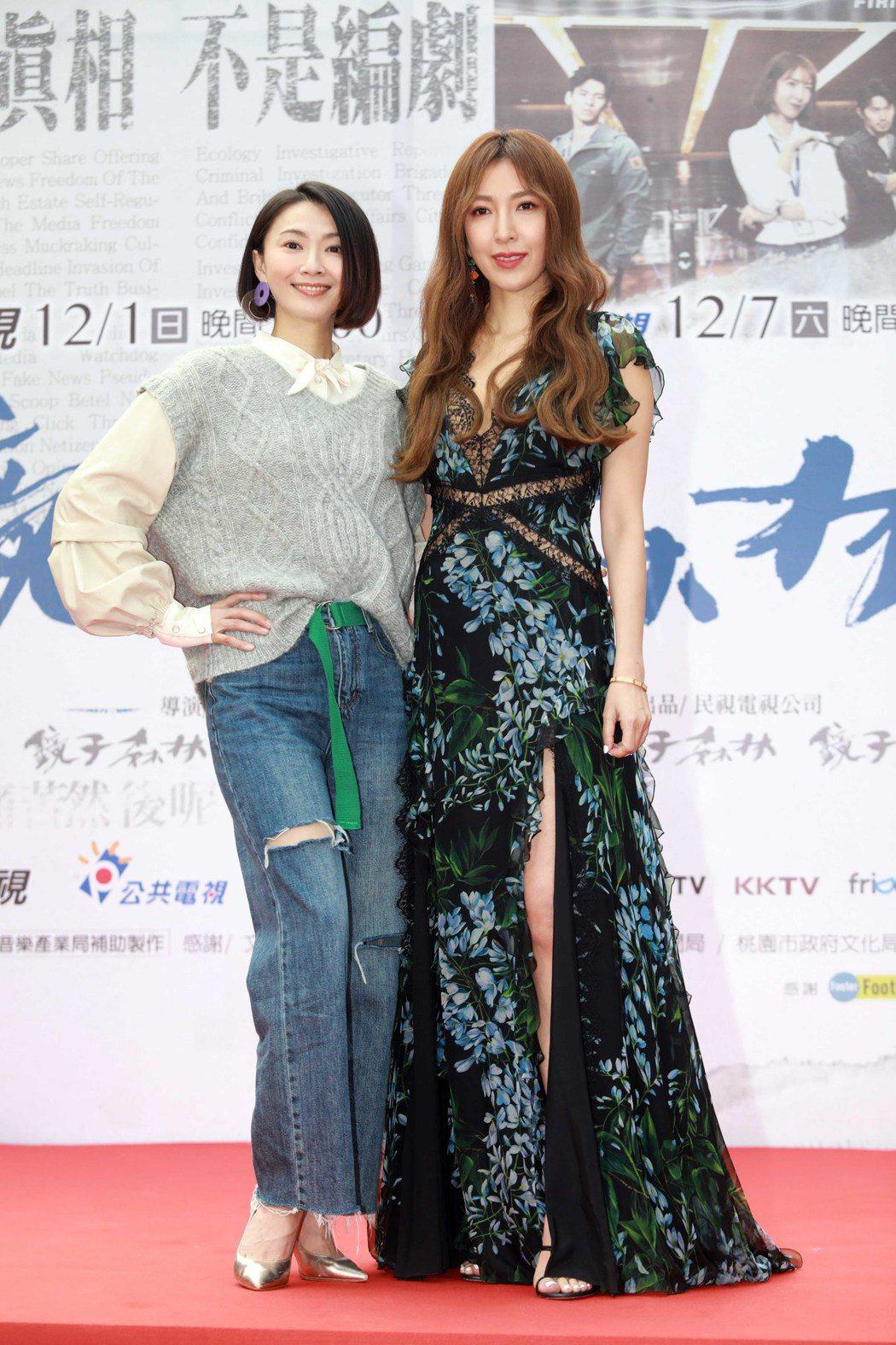 楊謹華(右)、侯怡君出席「鏡子森林」首映會。圖/民視提供