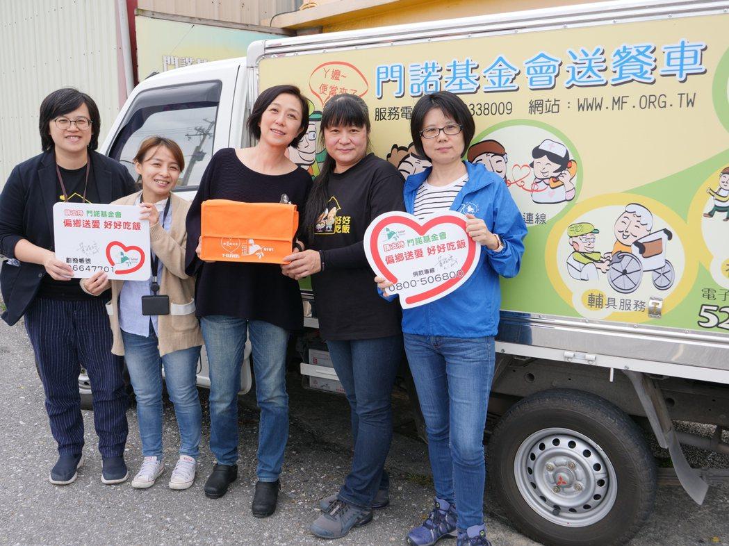 黃韻玲(中)跟隨門諾基金會送餐車前往花東。圖/門諾基金會提供