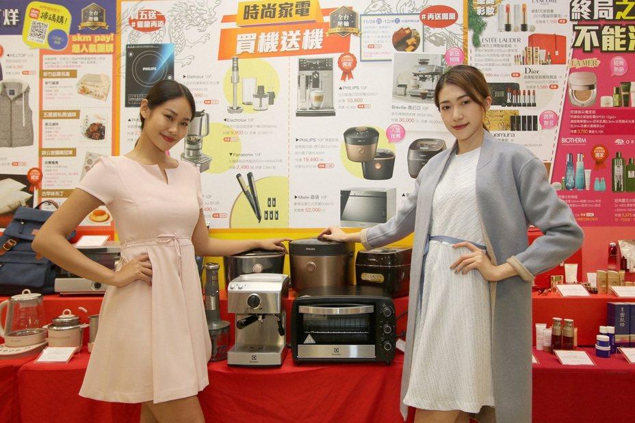 新光三越台北站前店周年慶推出六大家電「買機送機」、尾牙家電「買五送一」專案等優惠。圖/新光三越提供