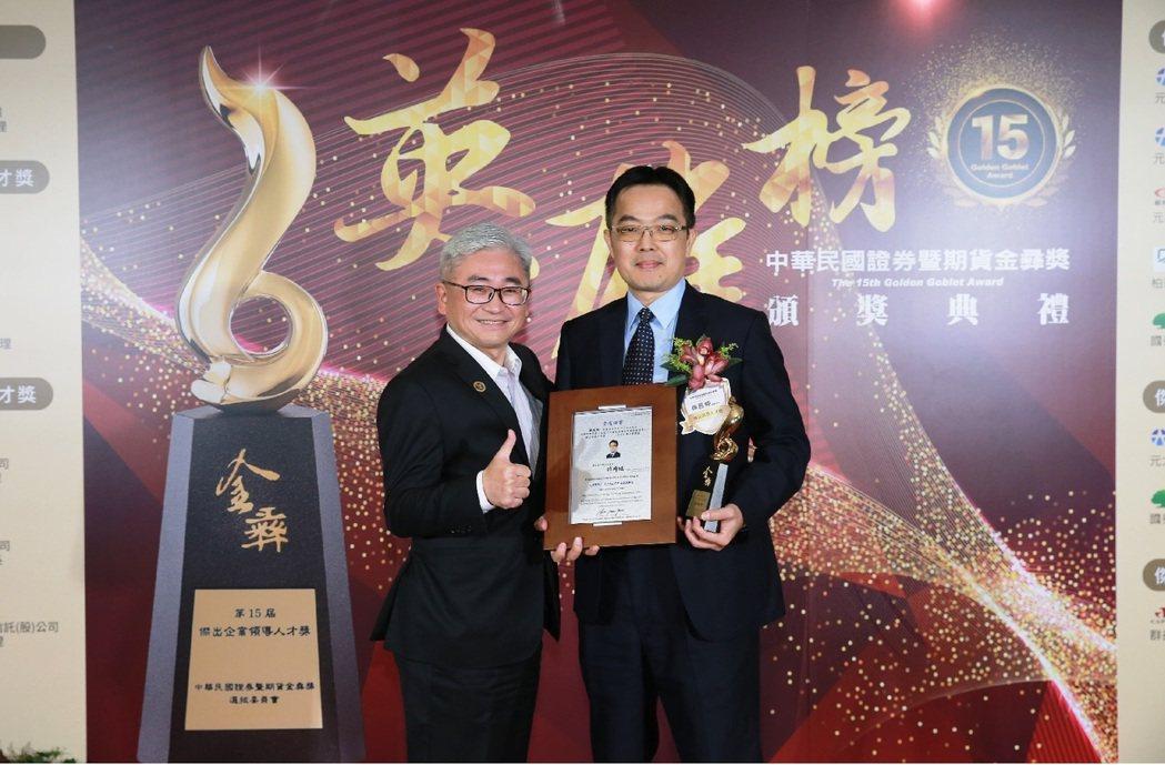 富邦證券副總鄭樵卿(右)今年成為首位以法遵專業領域榮獲「金彝獎傑出人才獎」的從業...