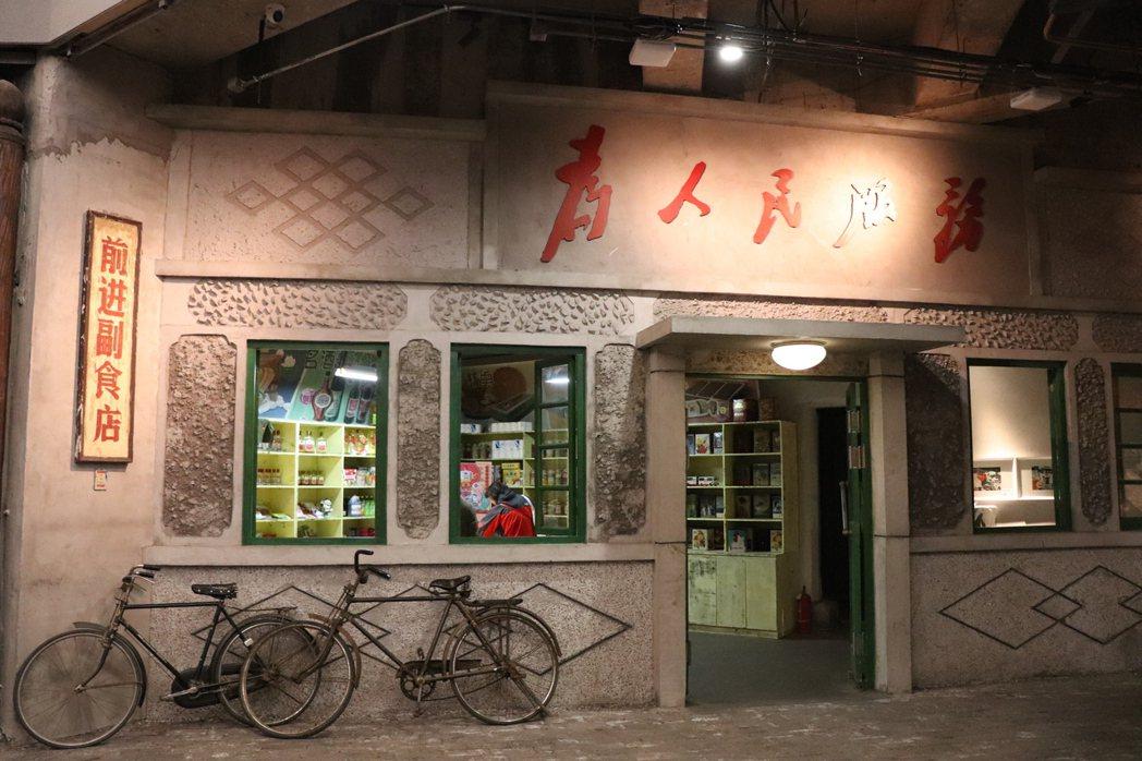 令訪客產生共鳴的副食店,是以前老北京人的廚房,柴米油鹽醬醋在此地搞定,小朋友吃的...