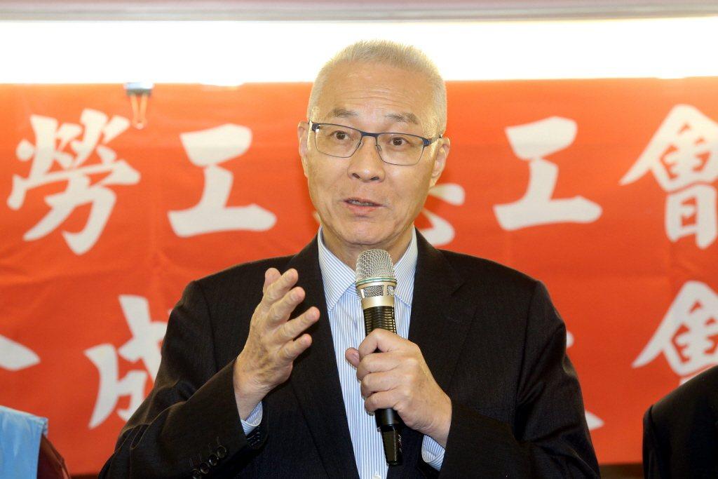 國民黨黨主席吳敦義。 聯合報系資料照片/記者林俊良攝影