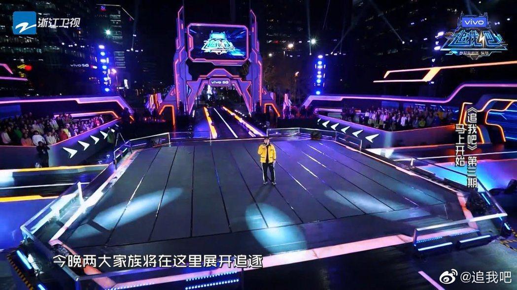 浙江衛視「追我吧」挑戰藝人體力極限。圖/摘自微博