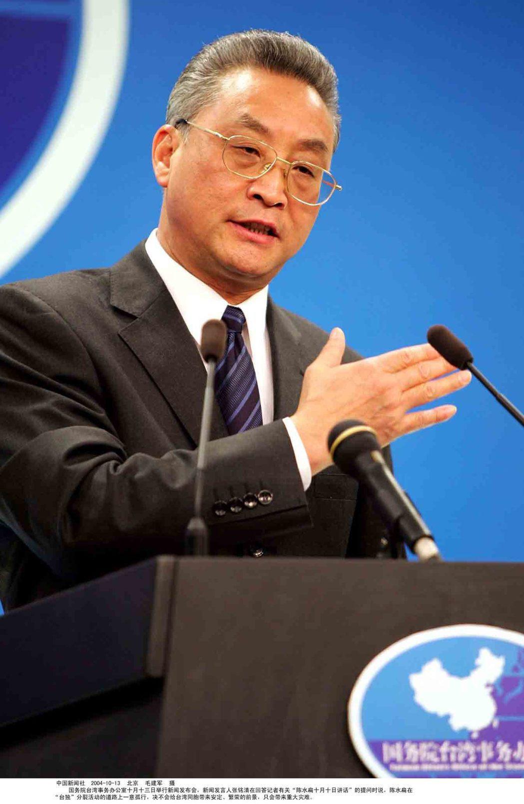 國台辦首任新聞局長張銘清。 (中新社資料照片)