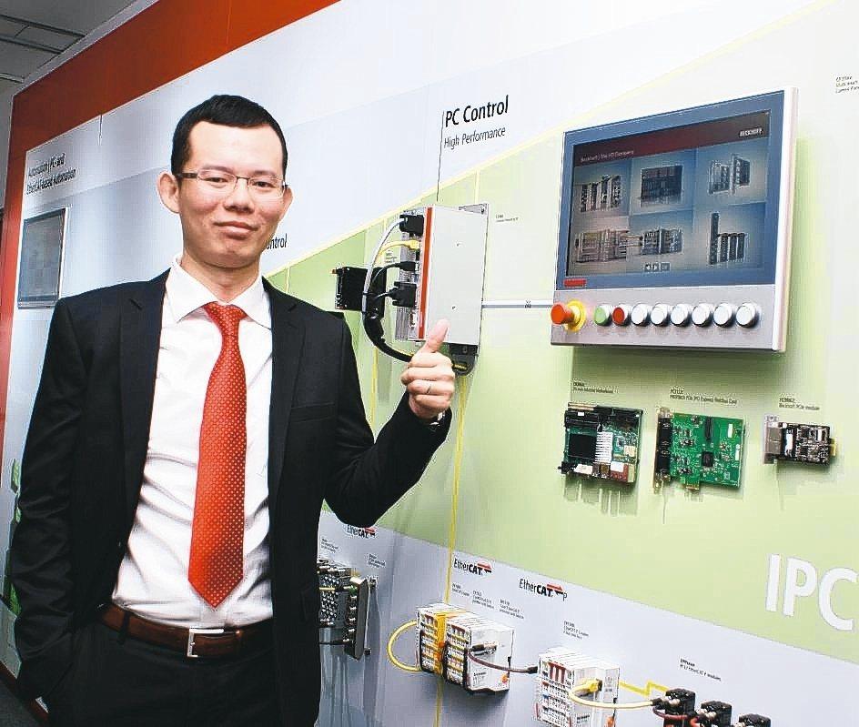 台灣倍福自動化公司總經理王綏雋說:「Beckhoff在全球長久扮演PC-base...