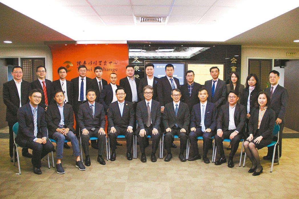 馬來西亞華商組團拜訪櫃買中心 櫃買中心/提供