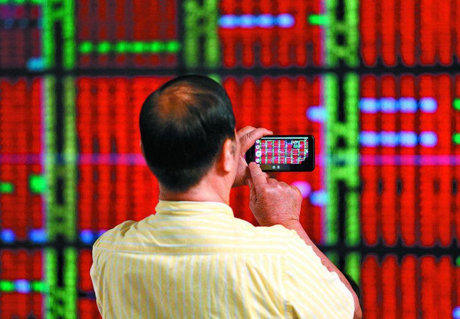 台股今天開高走高,收盤漲70.64點,為11,647.46點,漲幅0.61%,成交金額1,088.71億元。圖/聯合報系資料照片