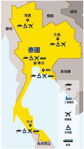 泰國來自四面八方的商機很多。 泰國BOI/提供