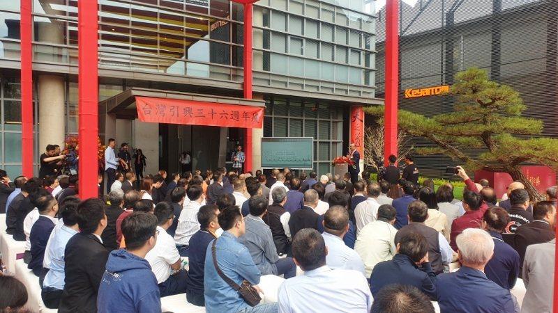 台灣引興36周年慶活動,來賓滿座。 徐谷楨/攝影