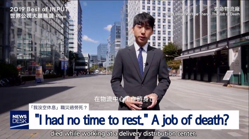 《MBC》電視台記者尹修漢,偽裝成撿貨職員,以潛入體驗與偷拍的方式,披露出多個物...