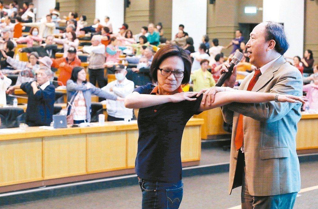 元氣講座現場,醫師指導聽眾一起做拉伸運動。 記者林俊良/攝影