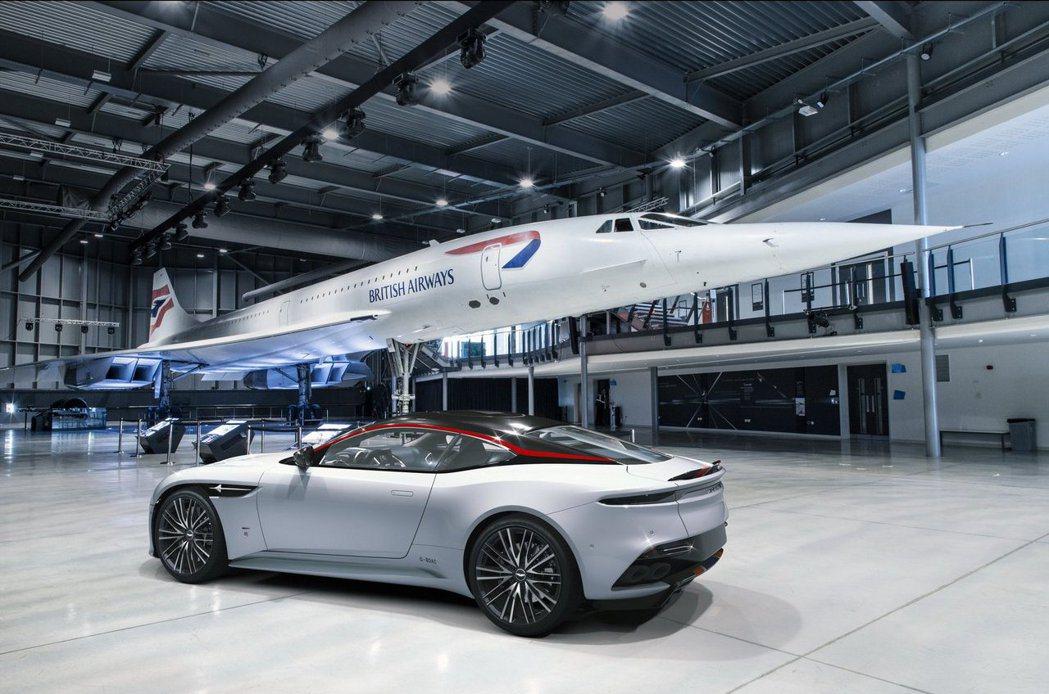 Aston Martin DBS Superleggera Concorde與協...