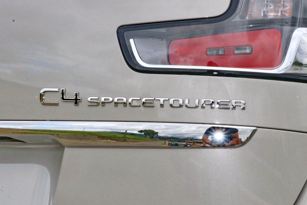 Grand C4 Picasso更名為 Grand C4 SpaceTourer...