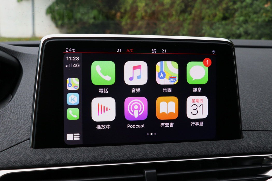 支援Carplay、Android auto、Mirror link功能的8吋全...