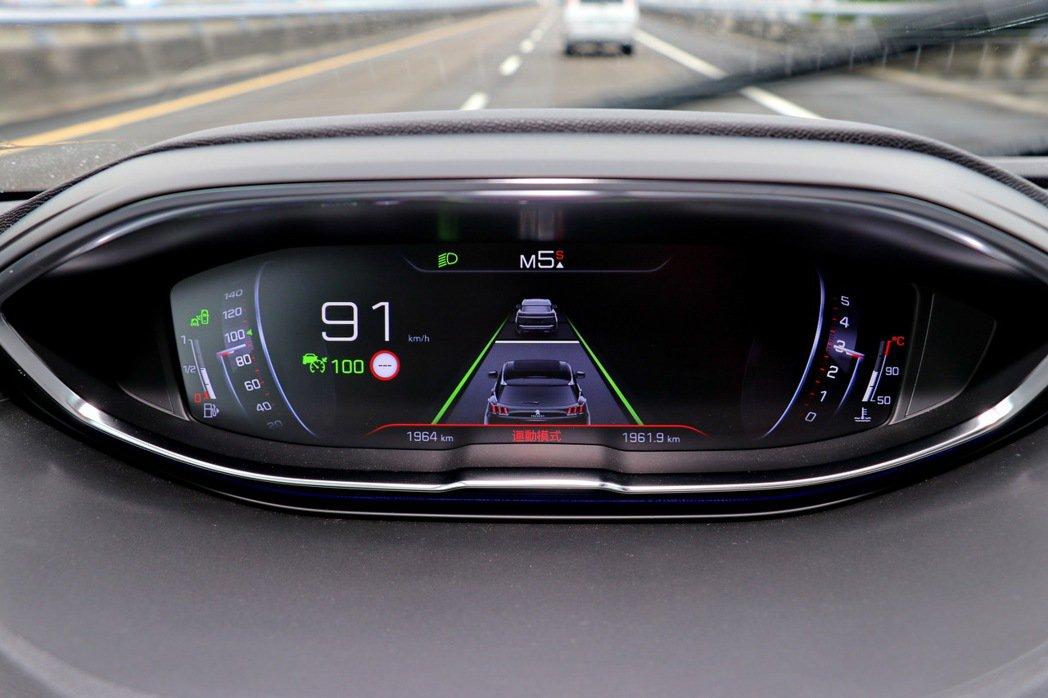 ACC主動式定速巡航附自動煞車。 記者陳威任/攝影