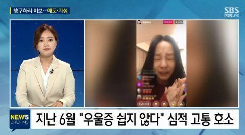 具荷拉曾致電SBS fun E記者姜京潤,盼能提供幫助。圖/摘自韓網