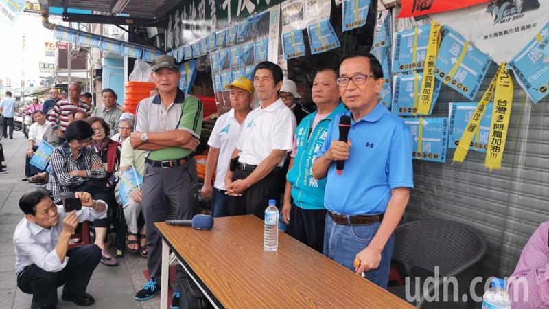 陳水扁今天到嘉義市,為一邊一國行動黨爭取政黨票。 記者卜敏正/攝影