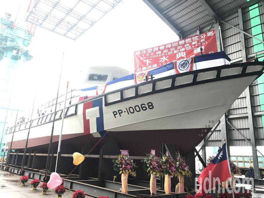 台船建造海巡後15艘100噸級巡防艇,第一艘今天下水。記者吳淑君/攝影