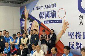 暗諷民進黨?韓國瑜:藉香港亂得到選票的想法太不道德