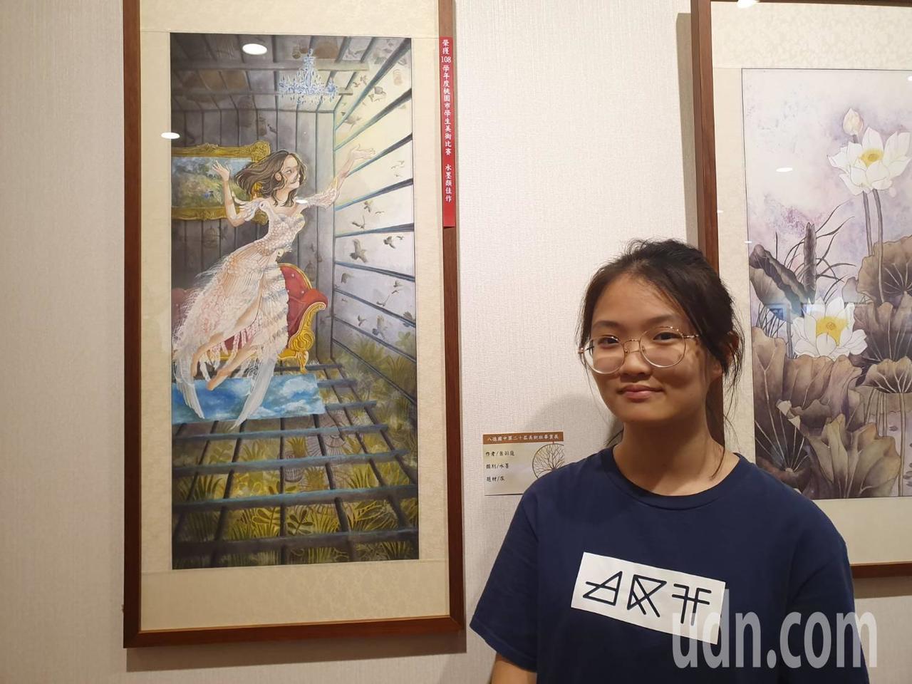 學生蕭羽庭作品「求」,表達自己在繪畫路上受到不少親朋好友的質疑,她把質疑聲浪描繪...