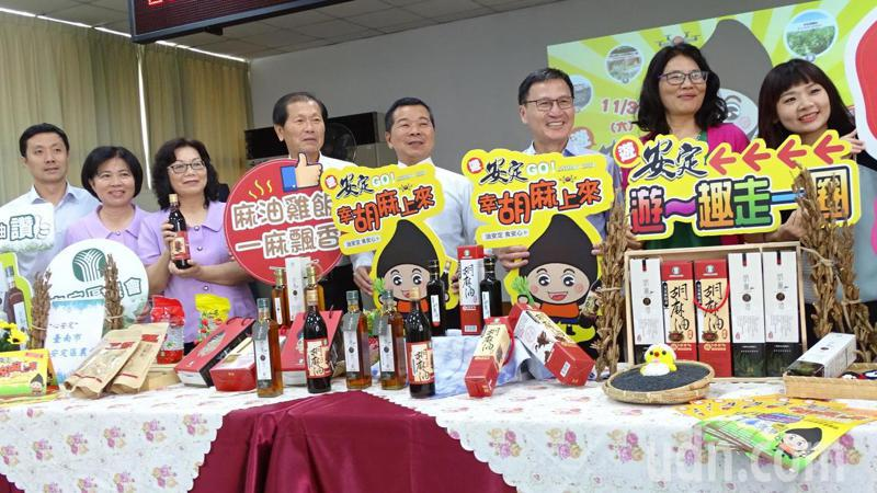 2019台南安定胡麻季產業文化周六登場,公所與農會今召開記者會說明系列活動內容。記者謝進盛/攝影