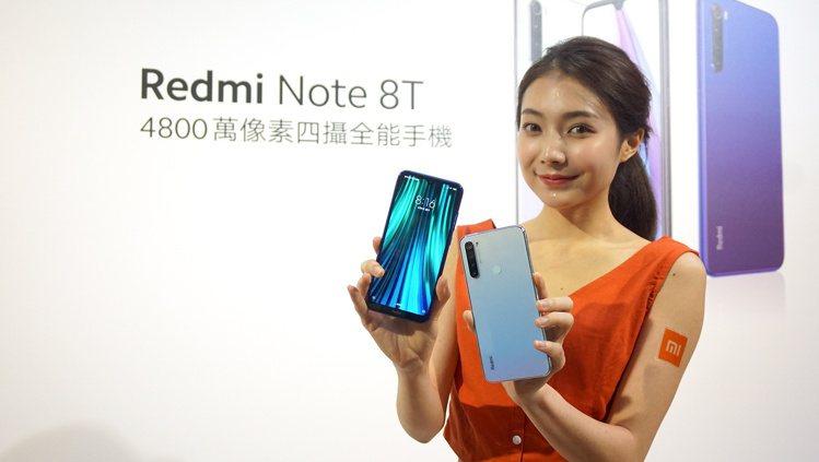 小米台灣推出超強性價比全民機Redmi Note 8T,11月29日正式開賣。記...
