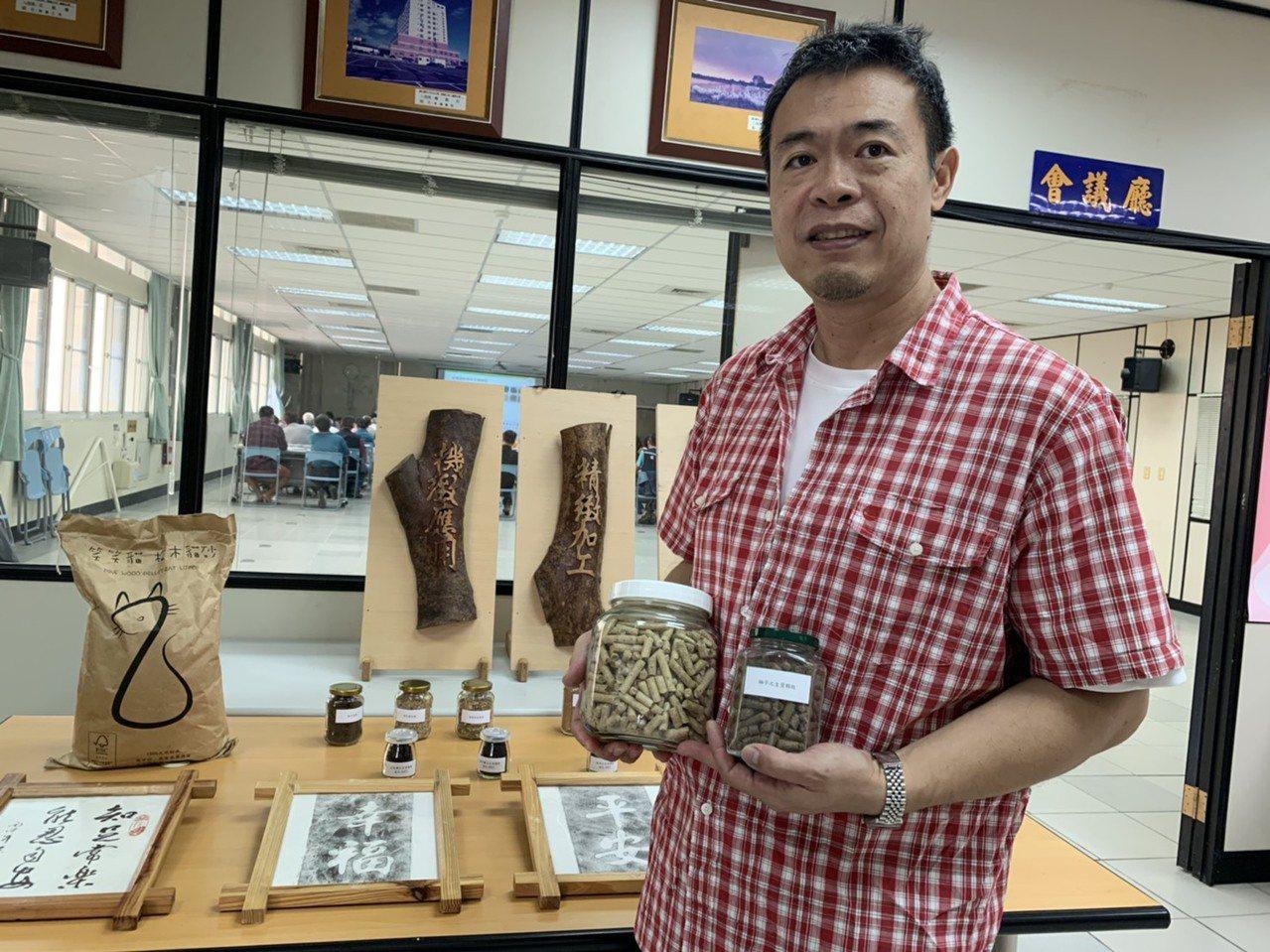 國立屏東科大木材科學與設計系助理教授龍暐表示,文旦樹修剪枝條做成生質顆粒後,成為...
