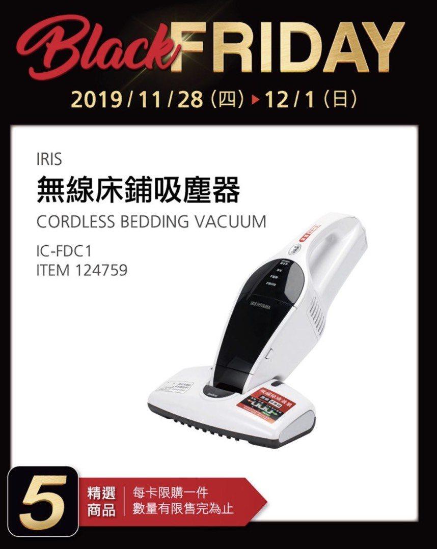 「IRIS 無線床鋪吸塵器」收納超方便。圖/擷自好市多官方APP