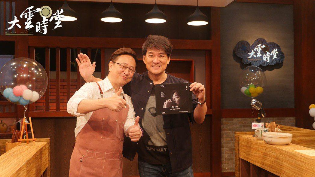 周華健(右)上李四端主持的「大雲時堂」。圖/大雲時堂提供