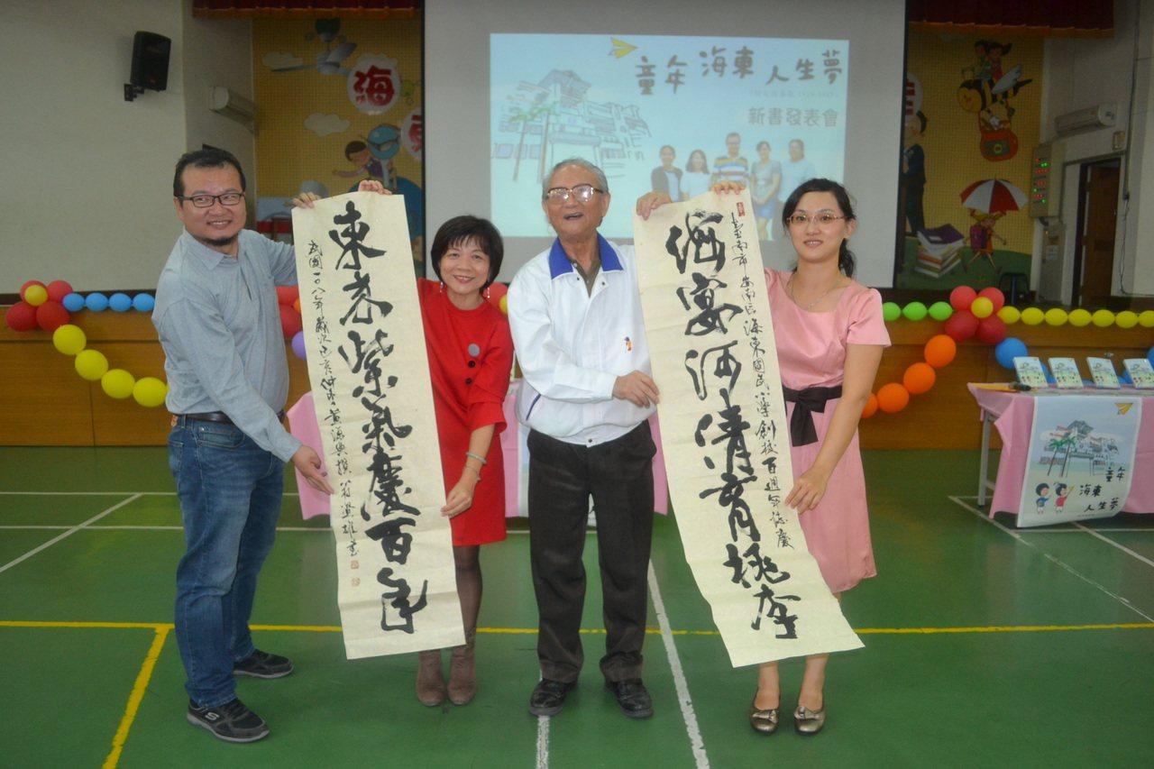 61年前任教海東國小老師翁資雄(右二),寫了對聯慶賀百年校慶。記者鄭惠仁/攝影