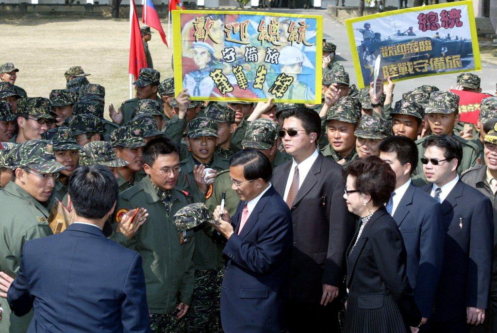 2004年1月陳總統、呂副總統在官兵夾道歡送下離開守備旅,陳總統並在官兵的「台灣...