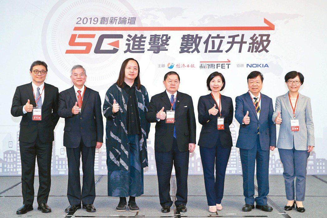 經濟日報昨天舉辦2019創新論壇「5G進擊 數位升級」。遠東集團暨遠傳電信董事長...