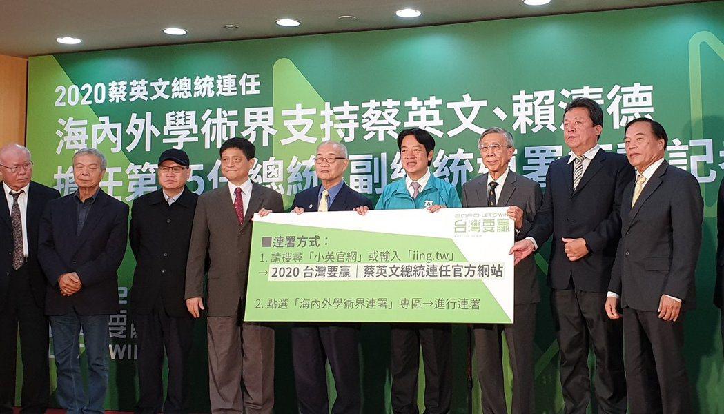 在副總統候選人賴清德帶領之下,10多位台灣的大學校長上台與賴清德合照,獲得數百位...