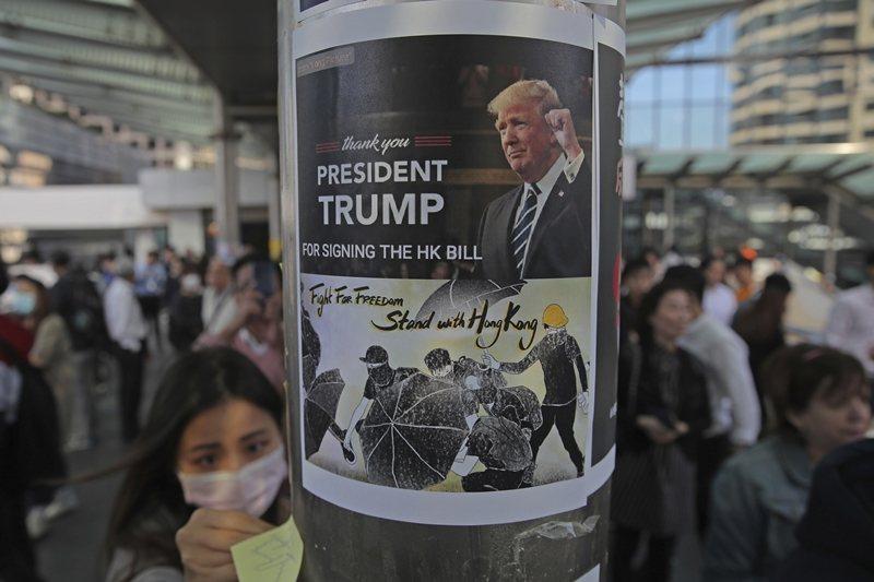 川普簽署「香港法案」後,多位美國國會議員聲明「美國與香港同在」。 圖/美聯社