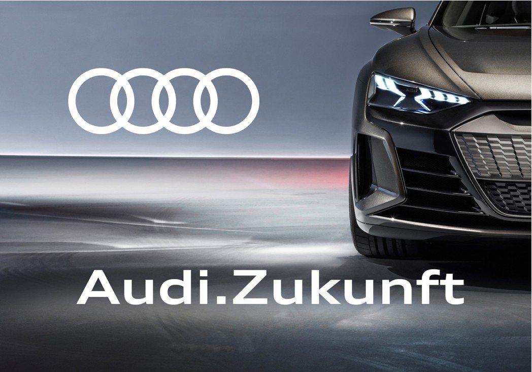 因應品牌轉型電動車計畫,Audi將在2025年前裁員約9,500人。 摘自Aud...