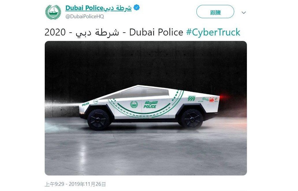 摘自Tiwtter:@DubaiPoliceHQ