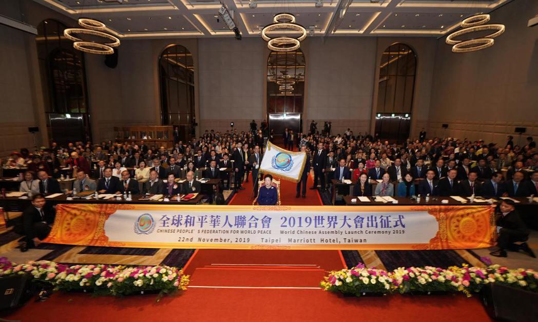 來自13個國家的華人傑出代表於首屆世界大會合影。 全球和平華人聯合會/提供