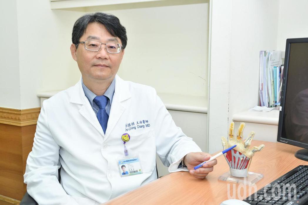 最近早晚溫差大,許多病患關節疼痛惡化,台北醫學大學附設醫院風濕免疫過敏科主任張棋...