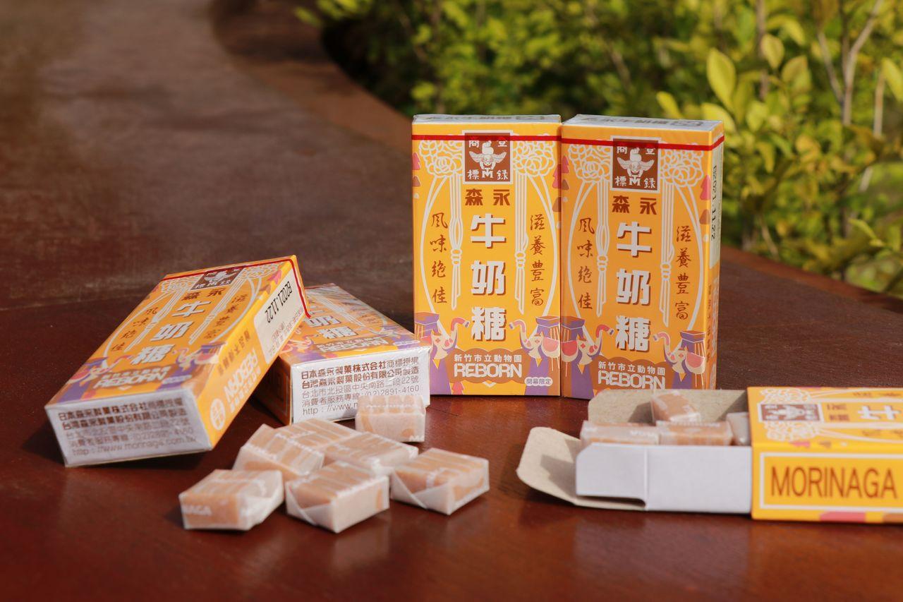 新竹市府配動物園開園推出牛奶糖等限量紀念品,只送不賣。圖/市府提供