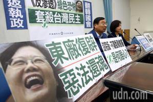 林飛帆:國民黨若認為反滲透重要 應自提版本