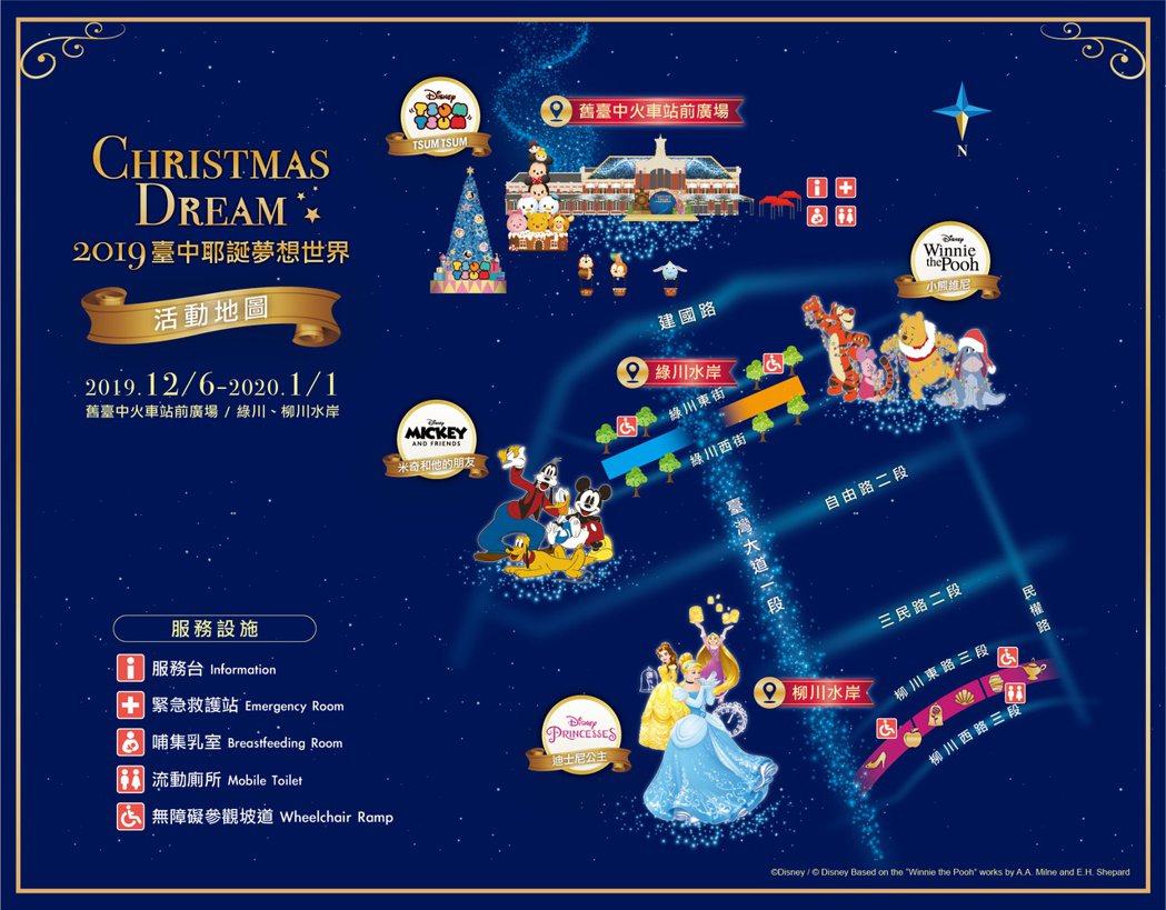 台中耶誕點燈與迪士尼合作,經典動畫人物出現在台中火車站、綠川與柳川水岸,「小熊維...
