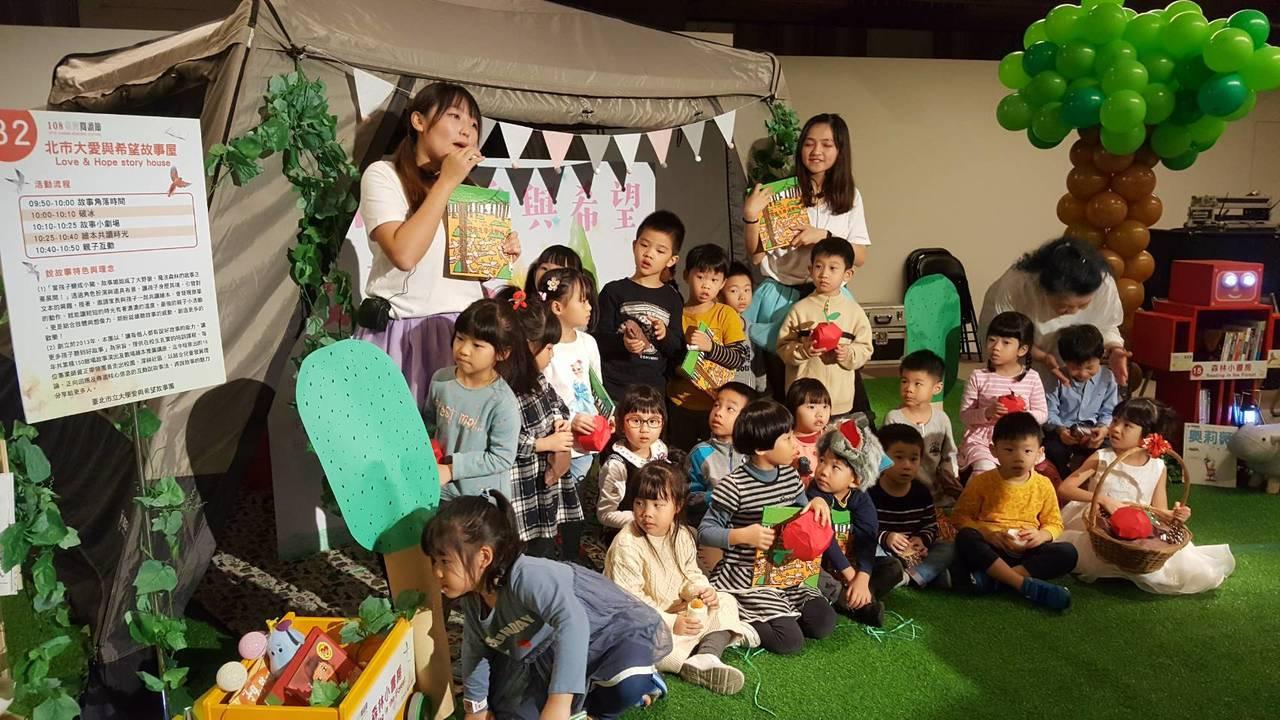 國家圖書館宣布每年12月為台灣閱讀節,將舉行相關活動推廣閱讀風氣。圖/教育部提供