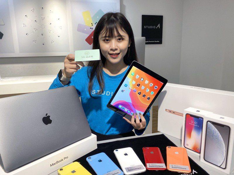迎接黑色星期五購物節,STUDIO A將於11月29日推出Apple限時特賣會,在桃園、新竹、台中、台南、羅東、花蓮同步舉辦。圖/STUDIO A提供