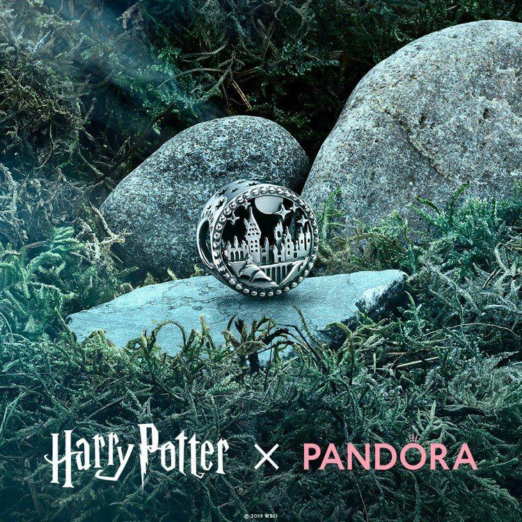 PANDORA與哈利波特推出聯名珠寶。圖/PANDORA提供