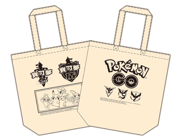 完成指定任務即可獲得限量Pokémon GO Eco bag。圖/摘自MyAni...