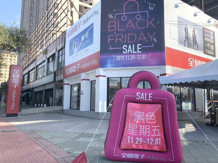 全國電子Digital City全台12家門市11月29日至12月1日舉辦限時3...