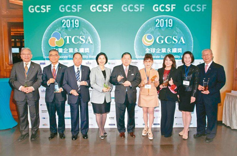 遠東集團董事長徐旭東(中)率領關係企業主管獲頒全球企業永續獎與台灣企業永續獎。 圖/遠東提供