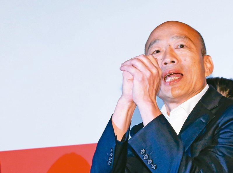 國民黨總統參選人韓國瑜昨天呼籲支持者,從即日起接到任何民調電話一概拒絕回答。 記者許正宏/攝影