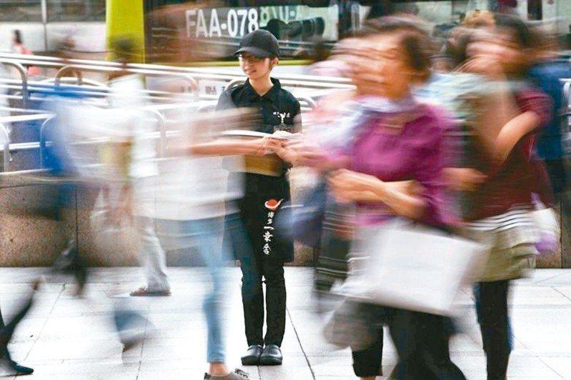 主計總處昨天指出,失業者四十三點七萬人中,有十五萬人曾有可工作機會卻未就業;圖為示意圖。 圖/聯合報系資料照片