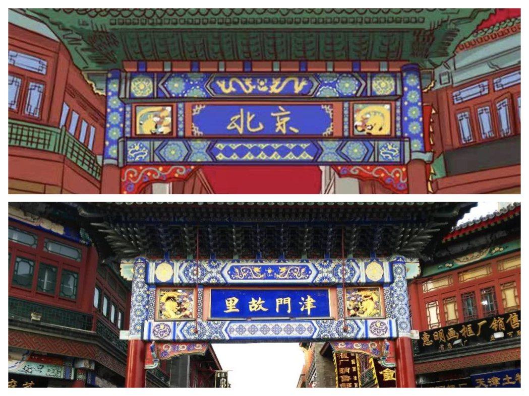 米其林宣傳海報上的建築物乍看很有中國風,卻被網友抓包是天津地標的牌樓,跟北京一點...